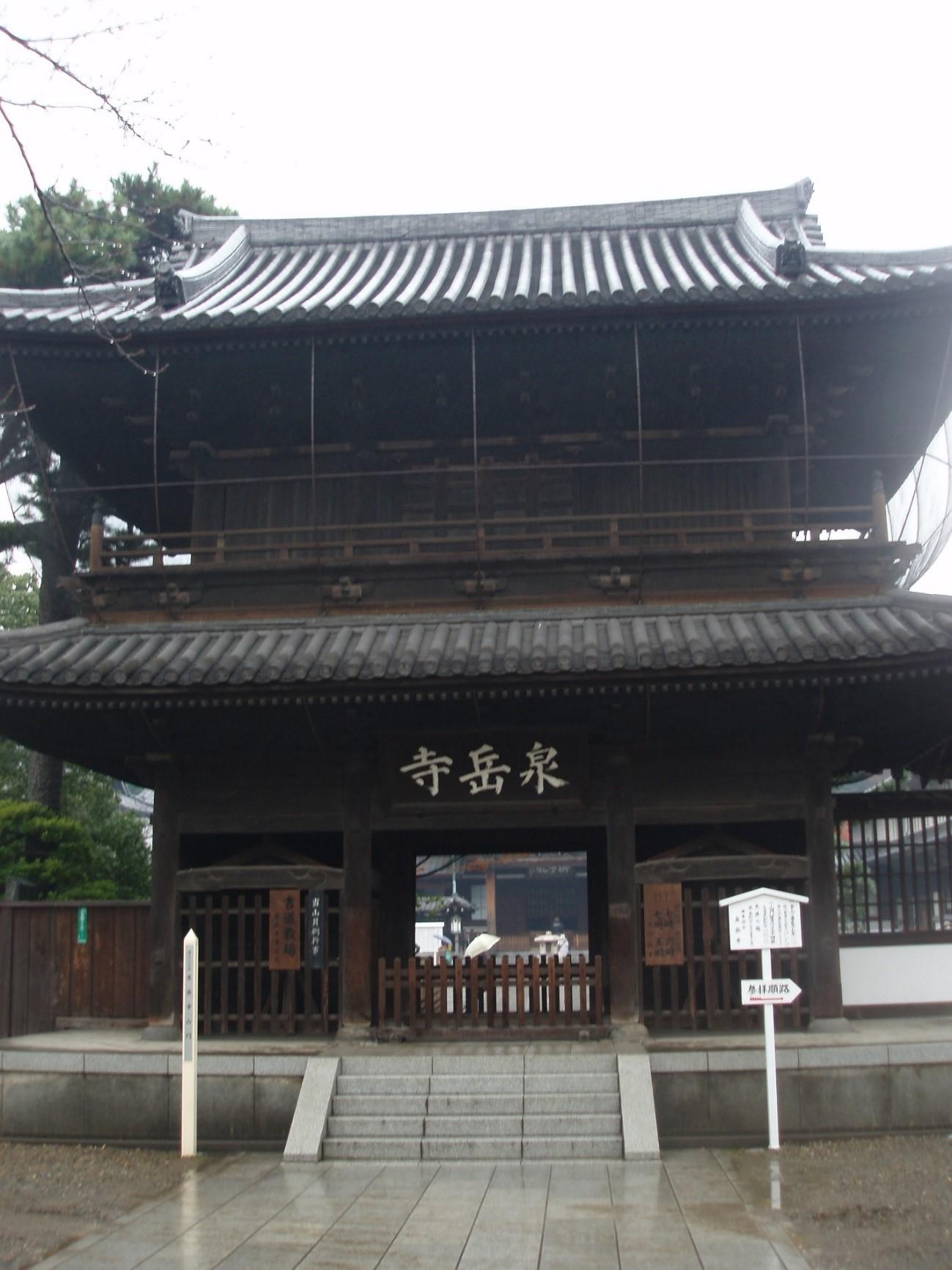 ▲泉岳寺の蔵之介の像