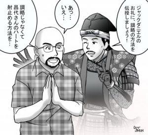 ▲ペンネーム:なべあきお (垂井町在住、イラストレーター)