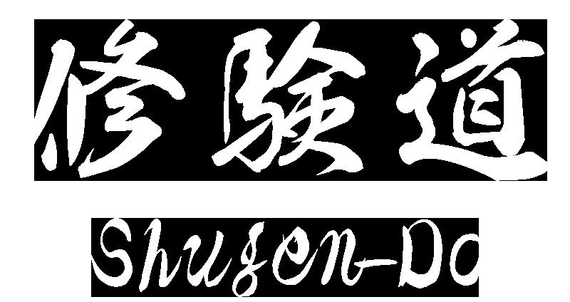 Shugen-do