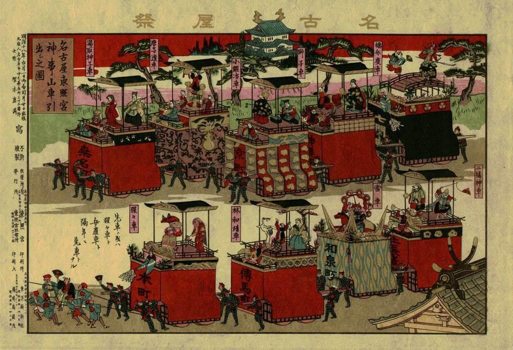 名古屋祭山車版画