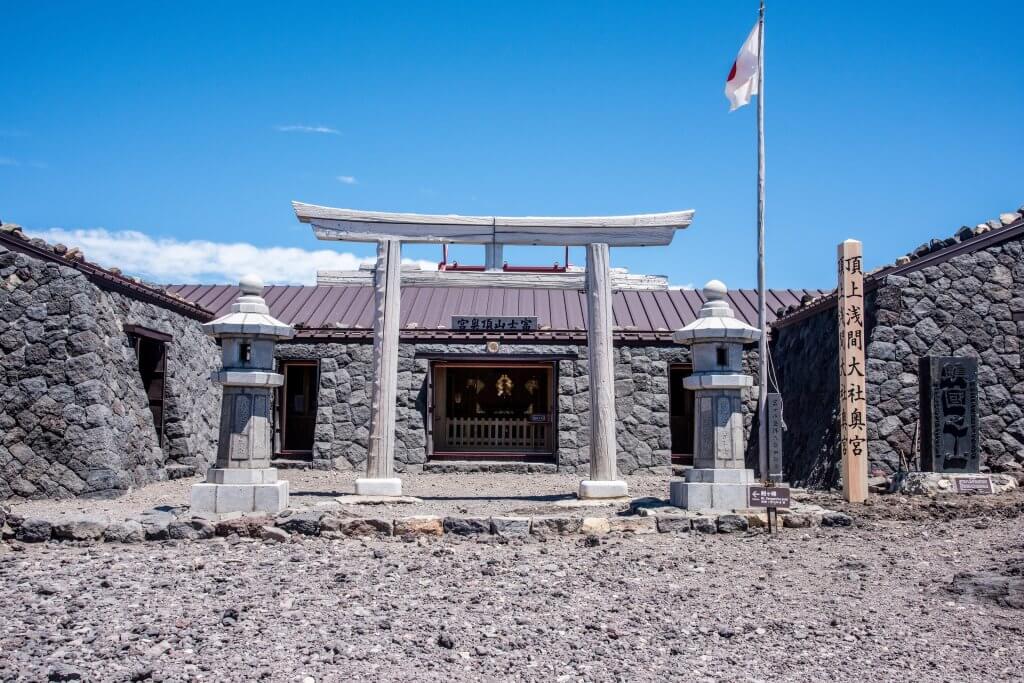 (写真)富士山頂の奥宮