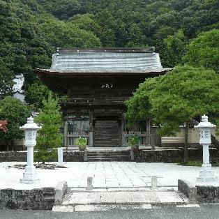 rinzaiji-ic