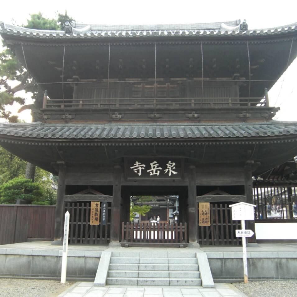 sengakuji (1)