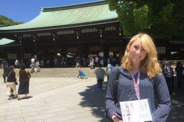 Meiji Jingu(Shrine)