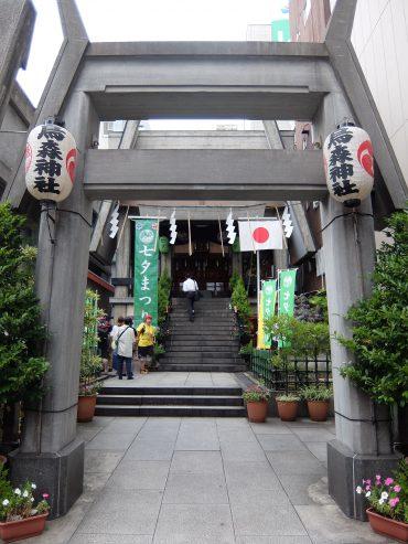 Karasumori(shrine)
