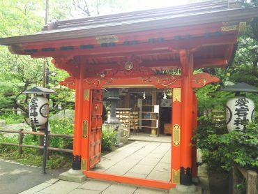 Atagojinja(Shrine)