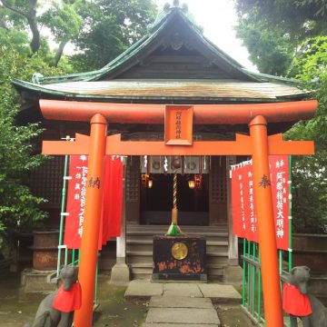 Ana Inari(shrine)