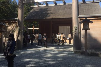 Isejingu(shrine)
