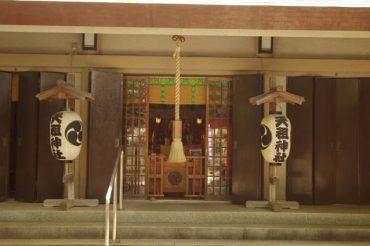 Kamishinmei-tenso(shrine)
