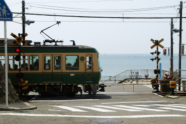 """Kamakura – The Coexistence of Old and New"""