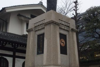 SENGAKUJI TEMPLE AND THE AKOU INCIDENT