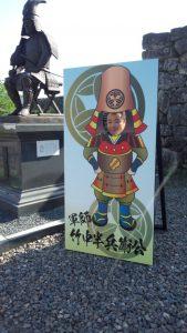 泉岳寺5-4