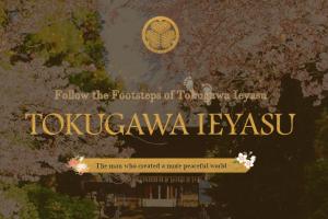 tokugawa_header