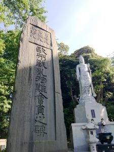 This statue is the most recent addition to the temple and is dedicated to the victims of the 2011 Japan earthquake