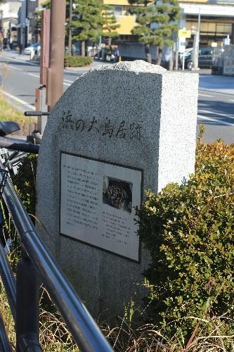 tsurugaoka4