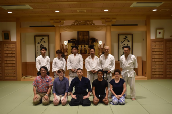 Nichirenshu Saichuzan Joshoji and Aikido: The Way of the Mental Sword