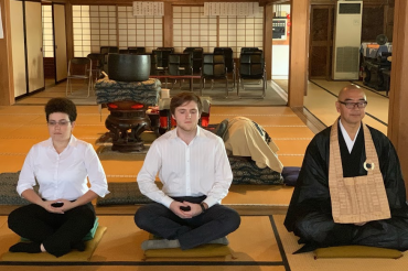 What is Zazen?