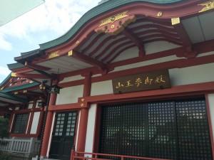 日枝神社_11