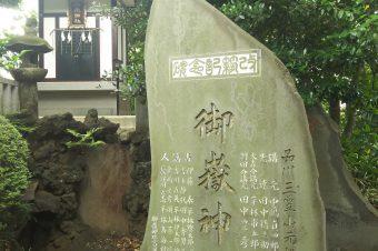 Ontakejinja(Shrine)