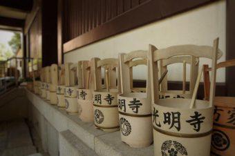 Komyoji(temple)