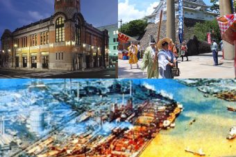 Studying the Meiji Restoration in the City of Kitakyushu