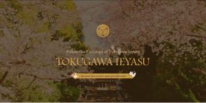 cropped-tokugawa_header.png