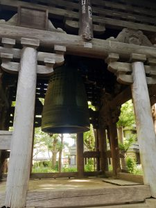 There are bells all around the temple, this lets the monks know what time it is