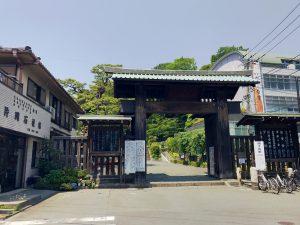The Honmonjis Somon at the entrance