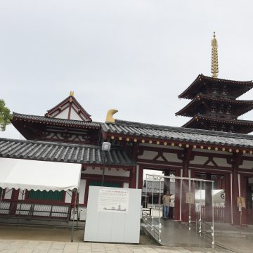 Shitennoji- Temple