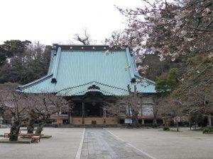 komyoji6