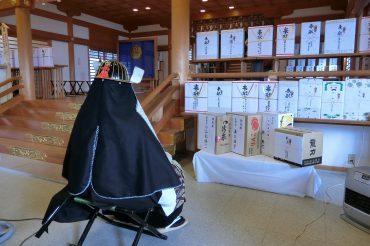 Ohishi Shrine, Akou city, Hyogo Prefecture