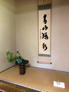 Tea Ceremony8